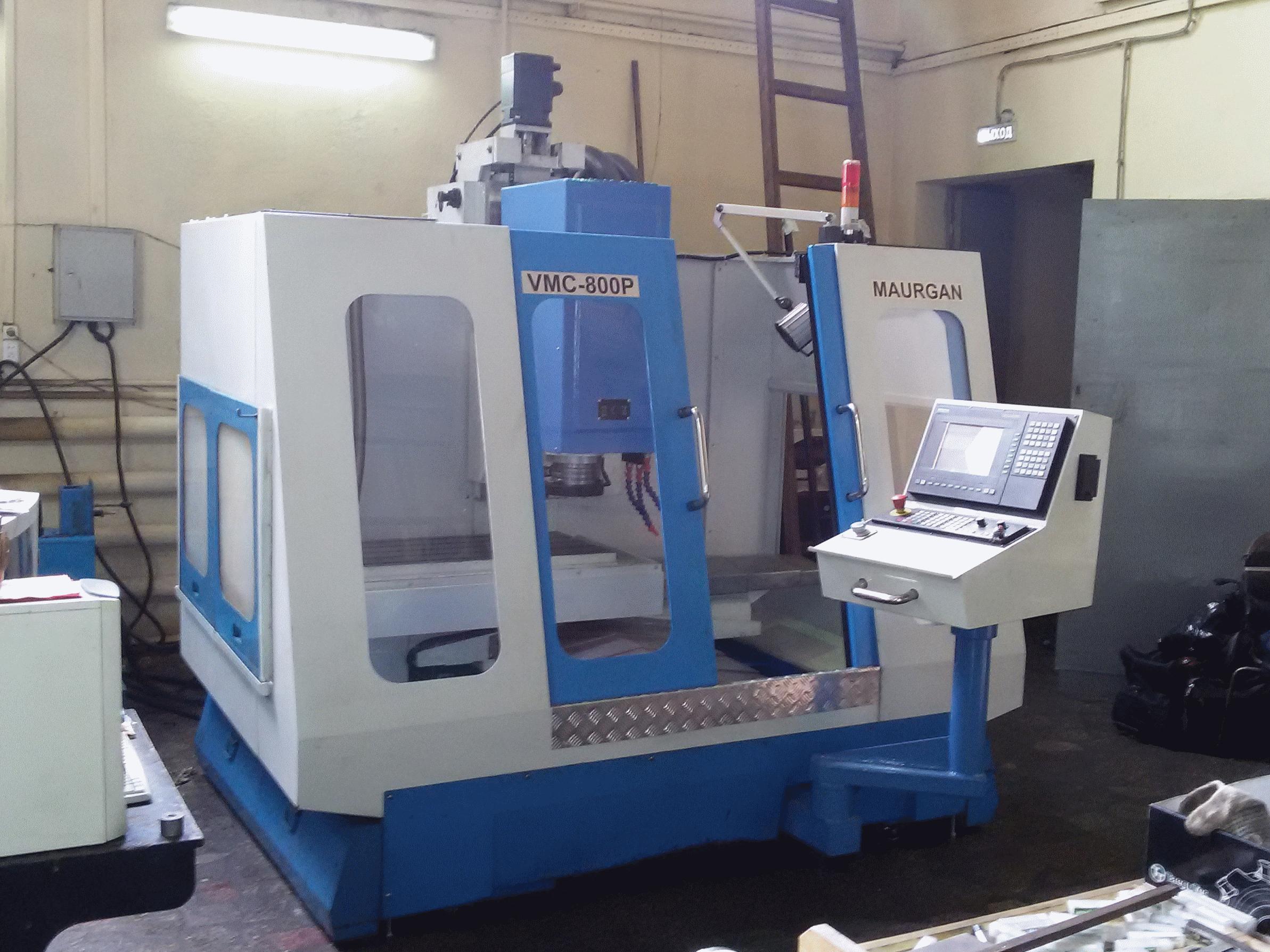 maho-mh-800p