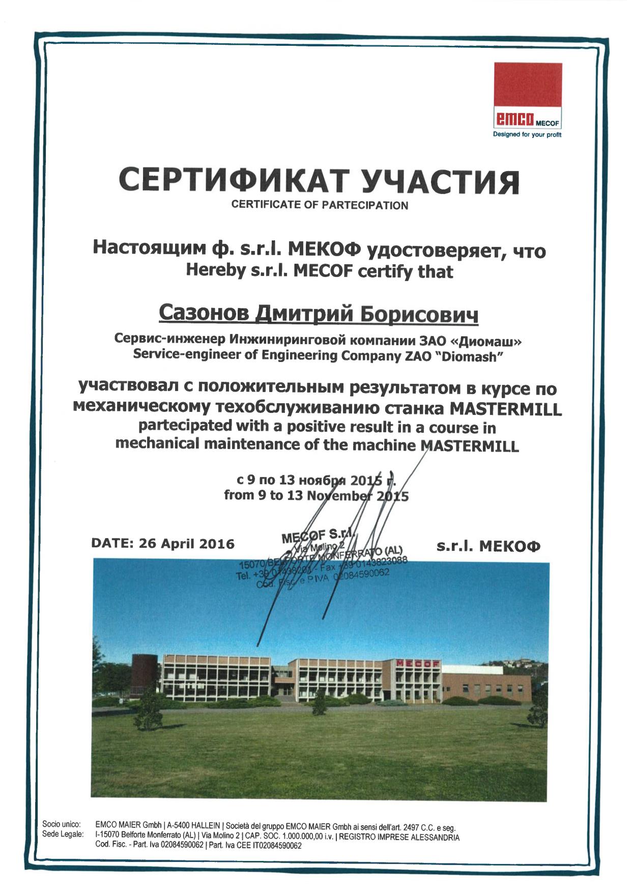 Sazonov