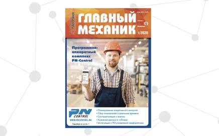 GMmagazine